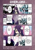 artist:cocytus artist:mizuki_maya character:albedo copyright:overlord_(maruyama) general:ahoge general:chibi general:horns general:long_hair general:purple_hair general:yellow_eyes medium:4koma medium:comic meta:hard_translated meta:translated tagme technical:grabber // 516x729 // 122.3KB