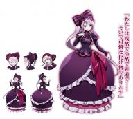 character:shalltear_bloodfallen copyright:overlord_(maruyama) general:1girl general:bonnet general:bow general:character_sheet general:concept_art general:dress general:expressions general:fang general:female general:frilled_dress general:frills general:full_body general:gothic_lolita general:gradient general:gradient_background general:grin general:hair_bow general:hair_ribbon general:lolita_fashion general:long_hair general:long_sleeves general:looking_at_viewer general:pale_skin general:ponytail general:purple_dress general:red_eyes general:ribbon general:silver_hair general:simple_background general:slit_pupils general:smile general:standing general:vampire general:white_background general:white_hair metadata:official_art metadata:tagme tagme technical:grabber // 1126x1014 // 778.0KB