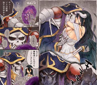 character:ainz_ooal_gown character:albedo character:lich copyright:overlord_(maruyama) general:1girl general:ahoge general:bare_shoulders general:between_legs general:black_hair general:blush general:breast_grab general:breasts general:cleavage general:clenched_teeth general:cloak general:comic general:demon_girl general:dress general:eye_contact general:feathers general:gloves general:glowing general:glowing_eye general:grabbing general:hair_between_eyes general:hand_between_legs general:hetero general:hip_vent general:hood general:hooded_cloak general:horns general:jewelry general:large_breasts general:long_hair general:looking_at_another general:looking_at_viewer general:low_wings general:maguro_su general:parted_lips general:pauldrons general:red_eyes general:ring general:skeleton general:skull general:slit_pupils general:teeth general:user_xgpy8228 general:very_long_hair general:white_dress general:wings general:yellow_eyes metadata:translation_request technical:grabber // 1214x1064 // 543.9KB