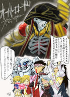 artist:manpei_ren character:ainz_ooal_gown character:albedo character:aura_bella_fiora character:cocytus_(overlord) character:demiurge character:mare_bello_fiore character:shalltear_bloodfallen copyright:overlord_(maruyama) general:2boys general:3girls general:black_hair general:blonde_hair general:blood general:blue_eyes general:blush general:dated general:dress general:drooling general:fan general:glasses general:headband general:masturbation general:multiple_boys general:multiple_girls general:necktie general:nosebleed general:pointy_ears general:red_eyes general:saliva general:silver_hair general:skeleton general:skirt general:sweatdrop general:wings general:wiping_mouth meta:translation_request tagme technical:grabber // 497x688 // 361.2KB