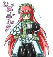 character:cz2128_delta copyright:overlord_(maruyama) general:1girl general:armor general:armored_dress general:blush general:eyepatch general:frills general:gloves general:green_eyes general:hands_on_hips general:long_hair general:long_skirt general:maid general:maid_headdress general:pink_hair general:scarf general:shoulder_armor general:simple_background general:solo metadata:artist_request metadata:translated technical:grabber // 760x802 // 461.6KB
