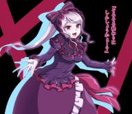 artist:negativezone649_(kyuutouryuu) character:shalltear_bloodfallen copyright:overlord_(maruyama) general:1girl general:open_mouth general:red_eyes general:smile general:solo general:text_focus general:vampire metadata:tagme metadata:translation_request tagme technical:grabber // 800x694 // 368.6KB