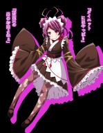 artist:kyuutou_(kyuutouryuu) character:entoma_vasilissa_zeta copyright:overlord_(maruyama) general:antennae general:apron general:double_bun general:fangs general:japanese_clothes general:kimono general:maid general:maid_apron general:maid_headdress general:mary_janes general:monster_girl general:purple_hair general:red_eyes general:seal general:shoes general:sleeves_past_wrists general:symbol-shaped_pupils metadata:highres metadata:translated tagme technical:grabber // 983x1264 // 576.2KB