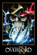 Series:Overlord character:ainz_ooal_gown studio:madhouse technical:grabber // 2242x3308 // 2.7MB