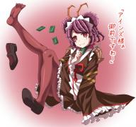 character:entoma_vasilissa_zeta copyright:overlord_(maruyama) general:1girl general:antenna general:fangs general:feet general:insect_girl general:japanese_clothes general:kimono general:leg_up general:legs general:looking_at_viewer general:monster_girl general:multicolored general:multicolored_eyes general:pink_hair general:pink_legwear general:purple_hair general:shoes_removed general:soles general:text_focus general:toes metadata:highres metadata:translated tagme technical:grabber // 1315x1233 // 936.6KB