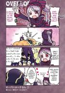 artist:mizuki_maya character:albedo character:shalltear_bloodfallen copyright:overlord_(maruyama) general:chibi general:dress general:grey_hair general:horns general:lolita_fashion general:long_hair general:purple_hair general:red_eyes medium:4koma medium:comic meta:hard_translated meta:translated technical:grabber // 516x729 // 129.7KB