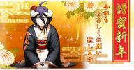 character:albedo copyright:overlord_(maruyama) general:1girl general:ahoge general:black_hair general:eyebrows_visible_through_hair general:flower general:hair_between_eyes general:hair_flower general:hair_ornament general:horns general:japanese_clothes general:kimono general:looking_at_viewer general:smile general:solo general:yellow_eyes meta:highres meta:official_art tagme technical:grabber // 2700x1420 // 540.9KB