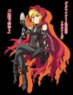 character:evileye copyright:overlord_(maruyama) general:1girl general:belt general:black_background general:blonde_hair general:boots general:breasts general:chains general:detached_sleeves general:fang general:gloves general:hair_between_eyes general:hood general:lock general:long_sleeves general:mask general:red_eyes general:shadow general:simple_background general:sitting general:skirt general:small_breasts general:solo metadata:artist_request metadata:highres metadata:translation_request technical:grabber // 1000x1306 // 575.7KB