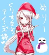 character:shalltear_bloodfallen copyright:overlord_(maruyama) general:1girl general:christmas_outfit general:dress general:female general:hat general:long_hair general:looking_at_viewer general:matsu49 general:red_dress general:red_eyes general:santa_hat general:silver_hair general:solo medium:simple_background tagme technical:grabber // 599x676 // 330.7KB