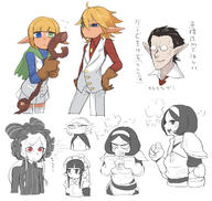 technical:grabber unknown:2boys unknown:6+girls unknown:Dark_Elf unknown:Demiurge unknown:Mare_Bello_Fiore unknown:Shalltear_Bloodfallen unknown:aura_bella_fiora unknown:baraja_neia unknown:character_request unknown:custodio_remedios unknown:elf unknown:multiple_boys unknown:multiple_girls unknown:narberal_gamma unknown:overlord_(maruyama) unknown:pointy_ears unknown:tagme unknown:tirarizun unknown:translation_request // 1200x1139 // 531.8KB