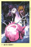 Character:Demiurge_(Overlord) Series:Overlord artist:so-bin character:aura_bella_fiora character:cocytus_(overlord) character:shalltear_bloodfallen character:victim_(overlord) technical:grabber // 1396x2125 // 300.8KB