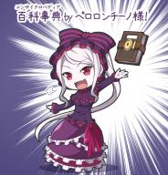 character:shalltear_bloodfallen copyright:overlord_(maruyama) general:1girl general:book general:chibi general:fang general:lavender_hair general:long_hair general:open_mouth general:red_eyes general:text_focus general:vampire metadata:tagme metadata:translation_request tagme technical:grabber // 700x728 // 606.4KB