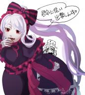 character:shalltear_bloodfallen tagme technical:grabber unknown:オーバーロード // 800x889 // 491.4KB