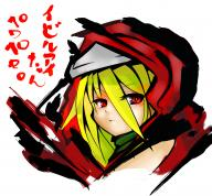 character:evileye copyright:overlord_(maruyama) general:1girl general:blonde_hair general:hair_between_eyes general:hood general:red_eyes general:simple_background general:solo general:white_background metadata:artist_request metadata:translation_request tagme technical:grabber // 1174x1092 // 858.6KB