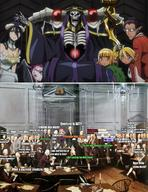 character:ainz_ooal_gown character:albedo character:guild_staff_of_ainz_ooal_gown_(waifu) copyright:overlord_(maruyama) general:4chan // 1276x1657 // 1.0MB